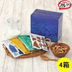 LOHACO限定カルビーフルグラ デザインBOX400g(50g×8袋入) 1セット(4箱)