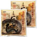 ワゴンセール井筒屋 国産柚子の味噌スープ 手延べにゅうめん 602350 1セット(2個)