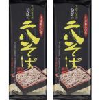 山本食品 山本かじの 伝統の二八そば 480065 1セット(2袋)