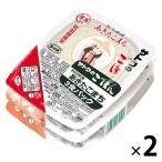 サトウのごはん 秋田県産あきたこまち 3食パック(200g×3) 2セット 計6食 サトウ食品 パックごはん 包装米飯