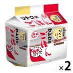 サトウのごはん 北海道産ななつぼし 7232608 5食パック 1セット(2個) 佐藤食品工業