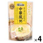 スープにこだわった中華粥 220g 4袋�