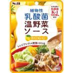S&B 植物性乳酸菌温野菜ソース 爽やか塩レモン 1個