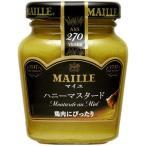 S&B MAILLE ハニーマスタード 1セット(3個入)
