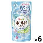 在庫限り ワゴンセール ボールドジェル プラチナピュアクリーンの香り 詰め替え 715g 1セット(6個入) 洗濯洗剤 P&G
