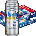 ショッピングアサヒスーパードライ アサヒビール アサヒスーパードライ 瞬冷辛口 500ml×24缶