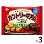 不二家 カントリーマアム(バニラ&ココア) 1セット(20枚入×3袋)