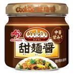 味の素 CookDo(クックドゥ) 中華醤調味料 甜麺醤 瓶 100g 1セット(2個入)