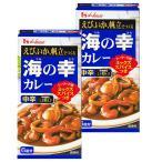 ハウス食品 海の幸カレー 中辛 120g 1セット(2個)