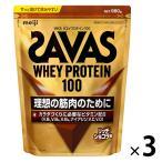 SAVAS(ザバス) ホエイプロテイン100 リッチショコラ 50食分 3袋