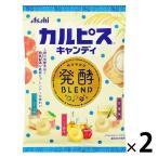 アサヒグループ食品 「カルピス」キャンディ 発酵ブレンド 2袋