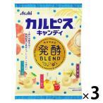 アサヒグループ食品 「カルピス」キャンディ 発酵ブレンド 3袋