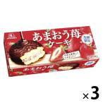 森永製菓 あまおう苺ケーキ 3箱