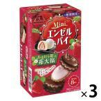 森永製菓 ミニエンゼルパイ 苺大福  3箱