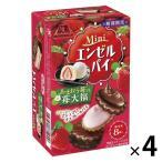 森永製菓 ミニエンゼルパイ 苺大福  4箱