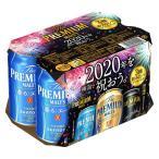 ワゴンセール サントリー ザ・プレミアム・モルツ(プレモル)3種飲み比べパック 350ml 1パック(6缶)