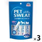 ペットスエットゼリー 愛犬用 水分補給 低カロリー クランベリープラス (20g×7本入)国産 3袋