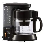 LOHACO PayPayモール店で買える「父の日 プレゼント 象印 コーヒーメーカー 4杯用 EC-TC40-TA ペーパードリップ」の画像です。価格は2,480円になります。