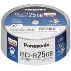 パナソニック 録画用6倍速ブルーレイディスク片面1層25GB(追記型) LM-BRS25MP30 1パック(30枚入)