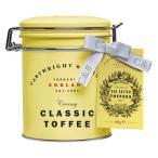 Cartwright & Butler 塩キャラメルトフィー(缶) 1箱 ギフト バレンタイン ホワイトデー