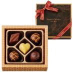 西洋銀座 プラリネ&トリュフ 1箱 芥川製菓 チョコレート バレンタイン バレンタインデー ギフト 友チョコ プレゼント