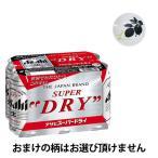 (おまけ付)(小皿)アサヒスーパードライ 350ml 1パック(6缶入)ビール