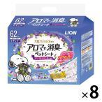 箱売り ペットシーツ アロマで消臭 スヌーピー デザイン6種類 レギュラー 国産  62枚 8袋 ライオン