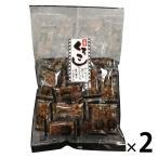 アウトレット 日進堂製菓 くろこし 1セット(200g×2袋)