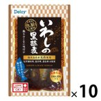 アウトレット 日本アクセス Delcy いわし黒酢煮 10個