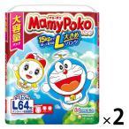 マミーポコ おむつ パンツ L(9〜15kg) ジャンボパック 1セット(64枚入×2パック) ドラえもん ユニ・チャーム