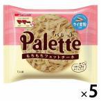アウトレット 日清フーズ マ・マー Palette フェットチーネ ライ麦粉入り 80g 1セット(5個)