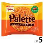 アウトレット 日清フーズ マ・マー Palette フェットチーネ トマト粉末入り 80g 1セット(5個)
