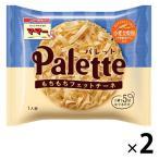 サンプル 日清フーズ マ・マー Palette フェットチーネ 小麦全粒粉入り ×2個