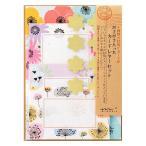 レターセット ガサガサ カードタイプ 花柄 1セット:カード8枚+封筒8枚+シール8枚 86485006 MIDORI/デザインフィル