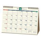 2020年4月始まり 卓上カレンダー NOLTYカレンダー卓上21 B6 U214 日本能率協会