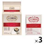 【ドリップコーヒー】小川珈琲 コーヒーショップブレンド ドリップコーヒー 1セット(24袋:8袋入×3パック)