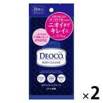 デオコ(DEOCO) ボディクレンズシート 36枚入×2個 ロート製薬