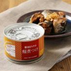 LOHACO限定 醤油まろやか 鰯煮つけ 国産千切り生姜使用 5缶