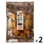 アウトレット 竹新製菓 国産もち米使用 わざわざかち割れおかき たまり味 1袋(95g)