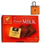 森永製菓 カレ・ド・ショコラ ギフトバッグ付き ミルク&ストロベリーセット バレンタイン チョコレート ギフト 詰め合わせ