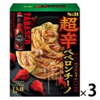 エスビー食品 S&B 超辛スコーピオンペペロンチーノ 1セット(3箱)