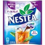ネスレ日本 ネスティー ポーション アールグレイ 甘さひかえめ 1セット(21個:7個入×3袋)