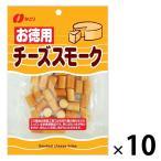 なとり 徳用チーズスモーク 150g 10個