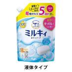 ミルキィボディソープ やさしいせっけんの香り 詰め替え 大容量 2000mL 牛乳石鹸共進社