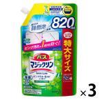 バスマジックリン 泡立ちスプレー SUPER CLEAN グリーンハーブの香り 特大サイズ詰替 820ml 1セット(3個) 花王