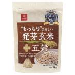 はくばく もっちり美味しい発芽玄米+五穀 1kg 1袋