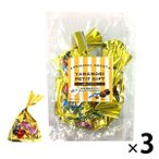 アウトレット 山盛りプチギフトゴールド  チョコレートのプチギフト  1セット(30個:10個入×3袋)