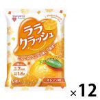 マンナンライフ ララクラッシュ オレンジ味 12袋