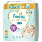 パンパース おむつ テープ 新生児(〜5kg) 1パック(88枚入) はじめての肌へのいちばん ウルトラジャンボ P&G