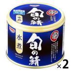 アウトレット 宝幸 青森の正直  旬のさば水煮  八戸港水揚げ生原料使用 1セット(190g×2缶)